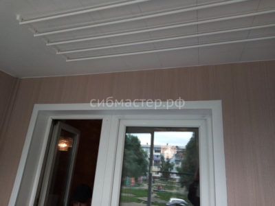 IMG_20190822_144137_001_COVER